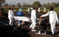 При взрыве на трубопроводе в Мексике погибли более 130 человек