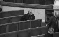 В Раду пожаловал злостный нардеп-прогульщик