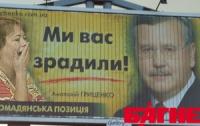 Гриценко и Мостовая лгут украинцам о биометрических паспортах?