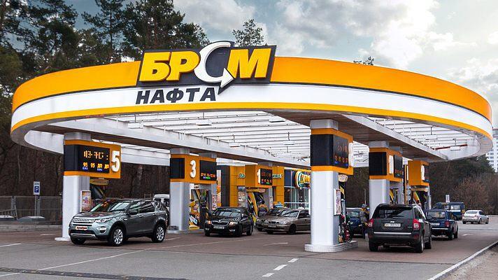 Луценко: Повсей Украине проходят масштабные обыски наобъектах «БРСМ-Нафта»