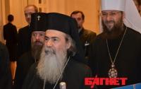 Православные ведут равный диалог со всеми церквями, - Иерусалимский Патриарх
