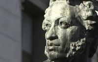 В Молдове осквернили памятник Пушкину