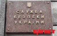 СБУ: Арестованные на Донбассе члены КПУ дают показания о поддержке терроризма