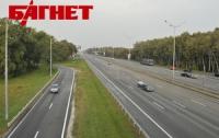 В Киевской области перекрыли дорогу Киев - Ковель - Ягодин