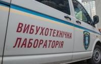 В Харькове на вокзале массово эвакуировали пассажиров