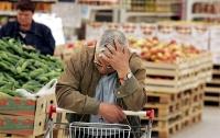 Как изменятся цены в Украине: прогноз НБУ