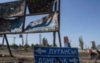 Президент призвал Могерини отправить на Донбасс вторую миссию послов ЕС