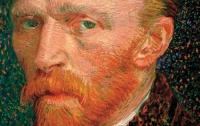 В Лондоне показывают редкие картины Ван Гога