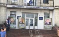 В Кропивницком Народное вече крестьян и предпринимателей пригрозило власти крестьянским восстанием из-за массового рейдерства