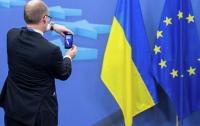 В Украине создадут специальный институт для поднятия имиджа страны
