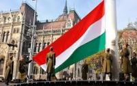Венгерский чиновник, либо блеснул неграмотностью, либо подыграл РФ