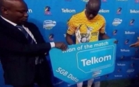 Футболист получил 5 ГБ интернета за признание игроком матча