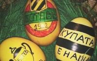 Футболисты провели жребий яйцами