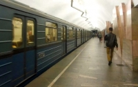 В метро Харькова умер мужчина