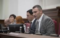 Кличко: В наступному році бюджет Києва збільшиться на 4 мільярди – до 53 млрд гривень