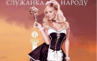 Оля Полякова решила попробовать себя в новой роли