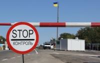 ООН направила на неподконтрольную Донетчину более 204 тонн гумпомощи