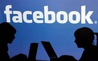 Facebook будет уведомлять пользователей о новых фотографиях с ними, даже если их там не отметили