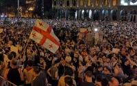 Тбилиси охватила волна протестов