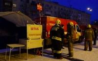 МИД проверяет, есть ли украинцы среди жертв пожара в Кемерово