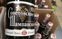 В Украине переименовали Советское шампанское