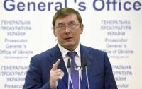 Сказал - сделал: Луценко написал заявление об отставке