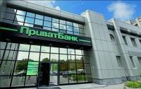 ПриватБанк предупреждает о новом способе мошенничества