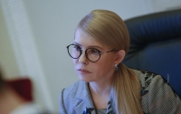 В Україні сформована команда, яка має план відродження та стрімкого розвитку держави - Тимошенко