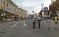 В Киеве перекроют центр города из-за визита Меркель