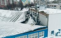 Под Киевом обрушилась крыша спортзала с детьми (видео)
