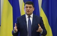 Гройсман объяснил рост цен на продукты в Украине