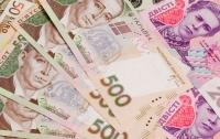 В Украине сократилась средняя зарплата