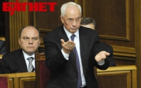 Иммунитет нужен не депутатам, а народу, - Азаров