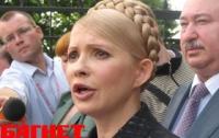 Бютовцам все равно, изменила ли Тимошенко государству