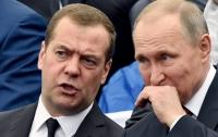 Путин и Медведев согласились, что россиянам жить очень трудно