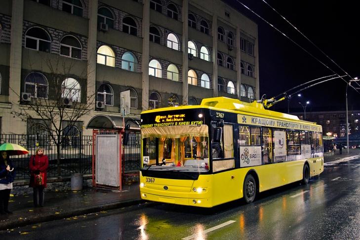 Какие виды транспорта подорожают инасколько— Проезд вКиеве