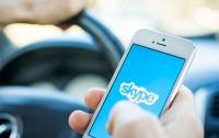 У Skype появится