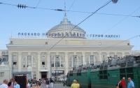 В Одессе конфликт на железнодорожном вокзале закончился поножовщиной