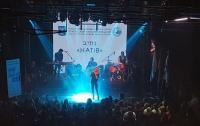 В Киеве прошел концерт известной израильской певицы Шири Маймон