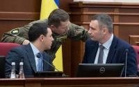 Кличко: Київ допоможе ліквідувати наслідки вибухів на військових складах у Чернігівській області