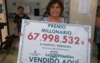 Бабушка выиграла 68 миллионов евро