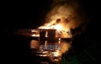 В Киеве пылал ресторан, есть пострадавшие