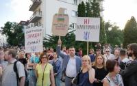 Пока только самые активные высказались против, по их мнению, капитуляции Украины, которую предложил Кучма (видео)