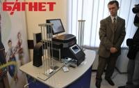 «ЕДАПС» первым в Украине получил доступ на европейский рынок Hi-tech оборудования
