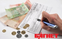 В Украине ожидается рост цен на коммунальные услуги в 1,5-2 раза