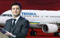 Полеты президента обошлись украинцам в 14 миллионов