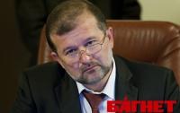 Управление МЧС в Днепропетровске Балога ликвидировал еще в январе