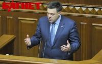 «Свобода» и УДАР вышли из парламентской коалиции