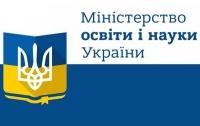 МОН: стартовала регистрация на сдачу экзаменов в магистратуру