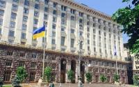 Чи стане Київрада на захист рідної землі?